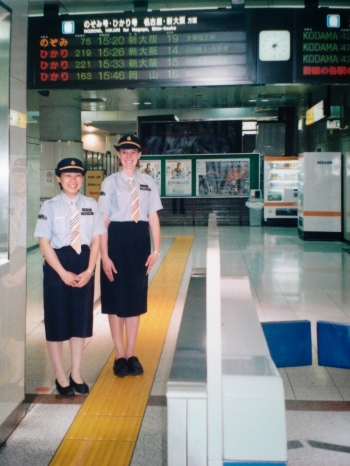 I was thanking passengers as they exited the train at Tokyo Station
