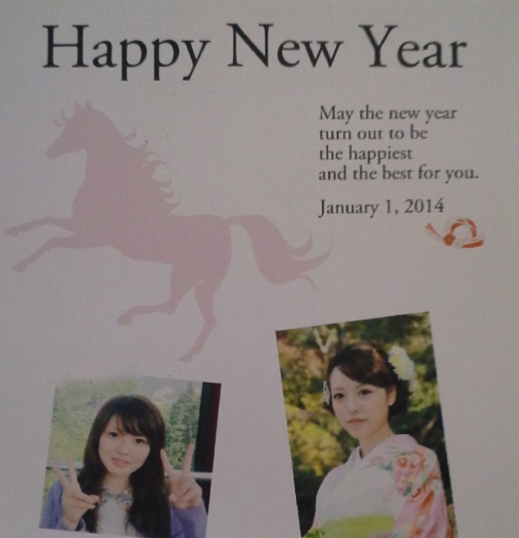 New Year's Card from my Japanese friends