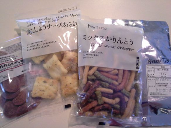 Japanese treats and Green tea I received