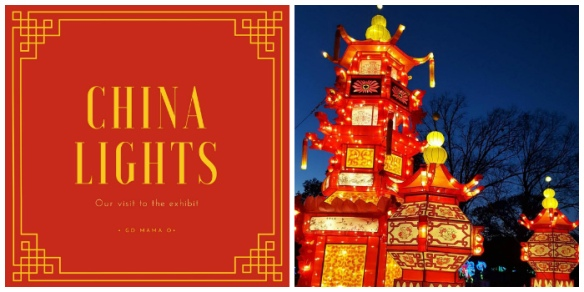 china-lights-header