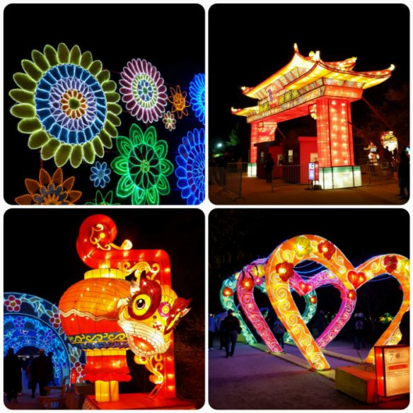 China Lights Gate collage Go Mama O.